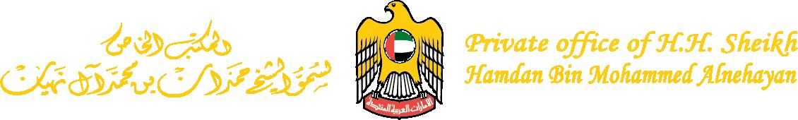 alnehayan-logo-website